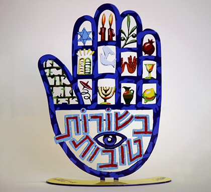 Hamsa (Good News)